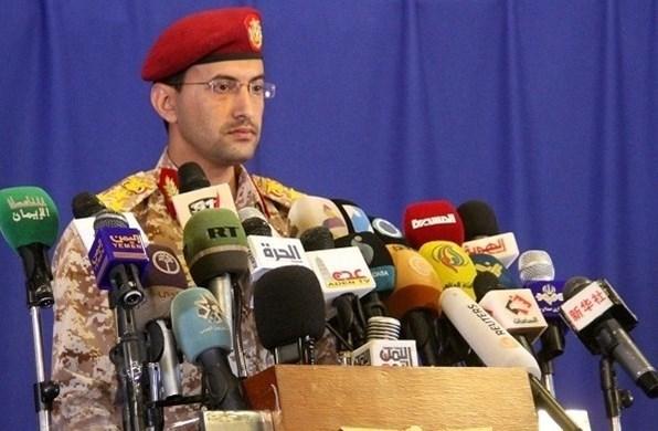 Defensas antiaéreas yemenitas derriban avión espía saudita