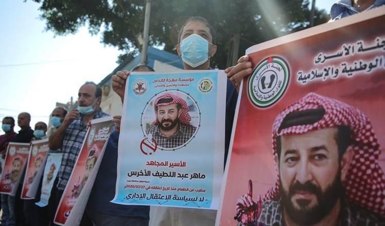 Continúan las manifestaciones en apoyo al prisionero palestino Maher Al-Akhras.