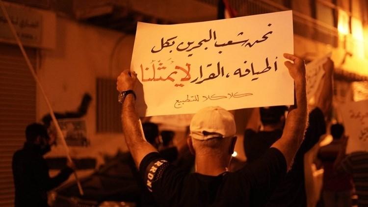 Manifestaciones en Bahrein y Túnez contra la normalización.