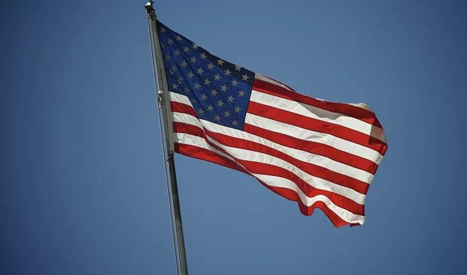 Tesoro de EE.UU. sanciona al ministro del Petróleo y otras entidades de Irán.