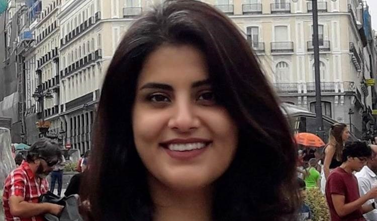 La activista saudita Loujain Al-Hathloul.
