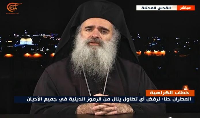 Arzobispo Atallah Hanna: rechazamos los insultos y humillaciones sufridas por los musulmanes en Francia