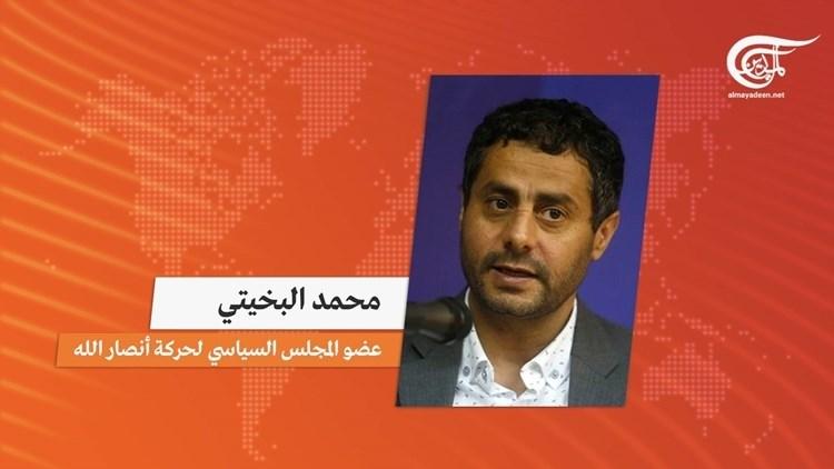 Muhammad Al-Bakhiti, miembro del Consejo Político del movimiento yemenita Ansar Allah.