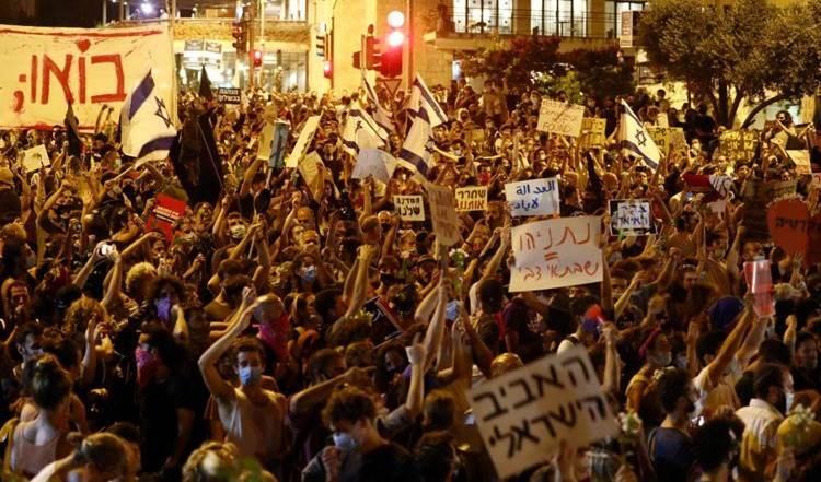Protestas antigubernamentales en (Israel).