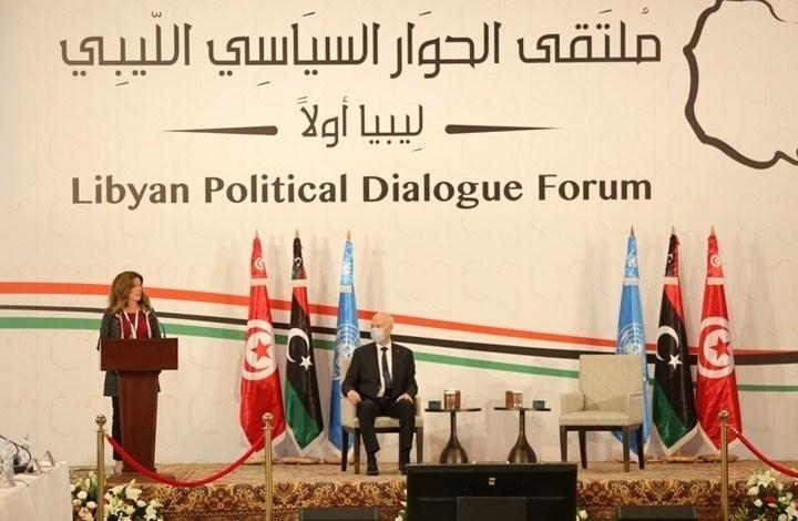 Concluyen conversaciones libias en Túnez sin nombrar una autoridad unificada.
