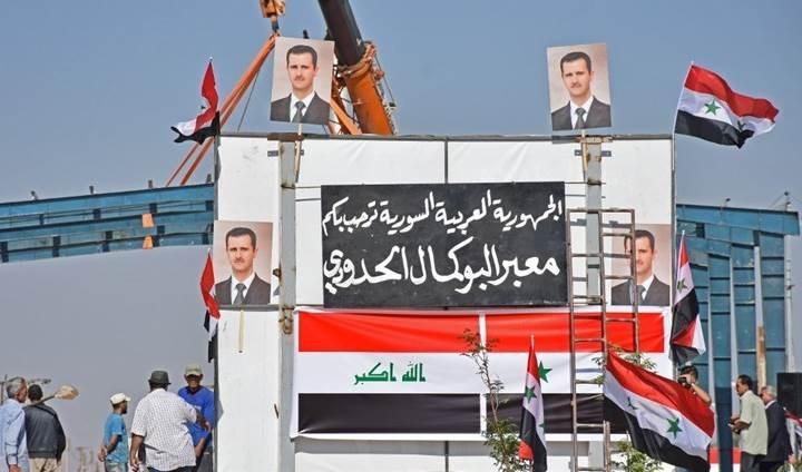 Fuente de campo niega a Al Mayadeen cualquier incursión hostil en ciudad siria de Al-Bukamal