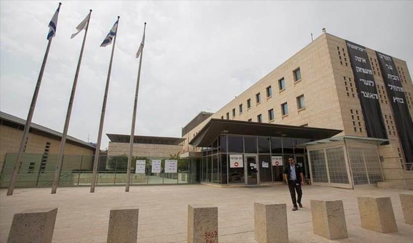 El Ministerio de Asuntos Exteriores del régimen de Israel en Al-Quds (Jerusalén).