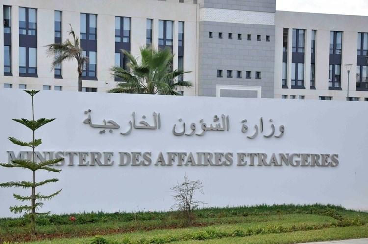Cancillería argelina.