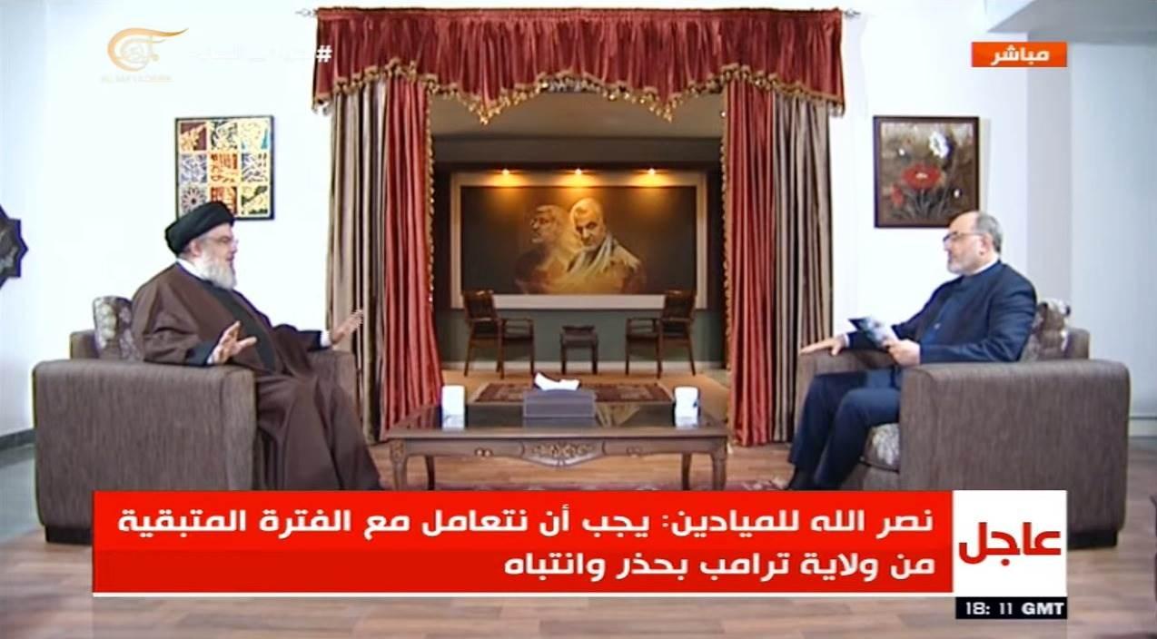 Sayyed Hassan Nasrallah en diálogo exclusivo con Ghassan Ben Jeddou, Presidente del Consejo de Dirección del Canal Al Mayadeen.