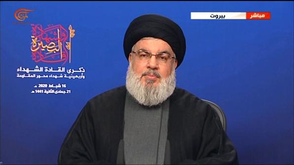Sayyed Nasrallah: Los pueblos de la región tienen solo una opción y es la de enfrentarse de manera global al proyecto estadounidense