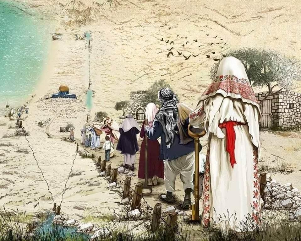 Nakba72: historia personal de la expulsión de una familia de Palestina