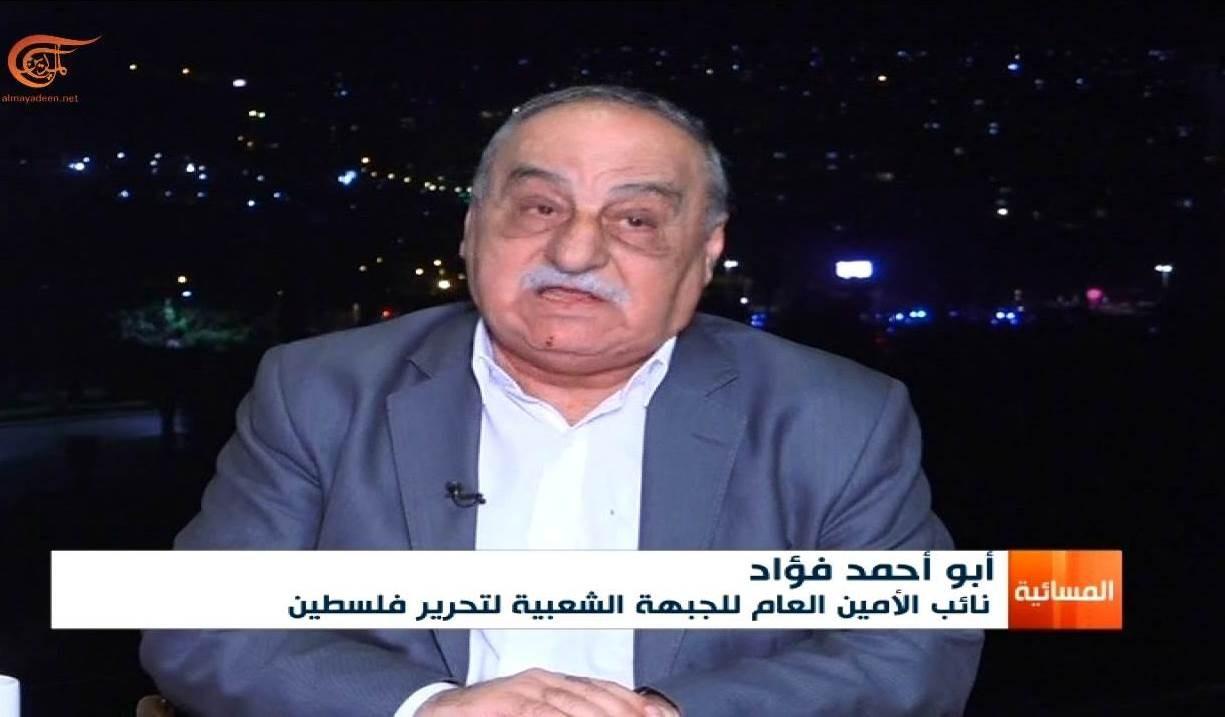 Abu Ahmad Fouad : Acuerdo de Oslo es perjudicial para intereses de los palestinos