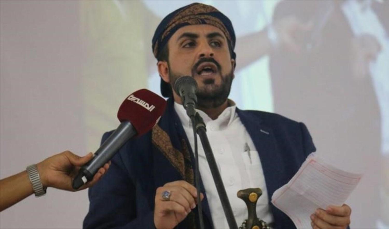 El portavoz del movimiento popular Ansar Allah, Muhammad Abdel Salam.