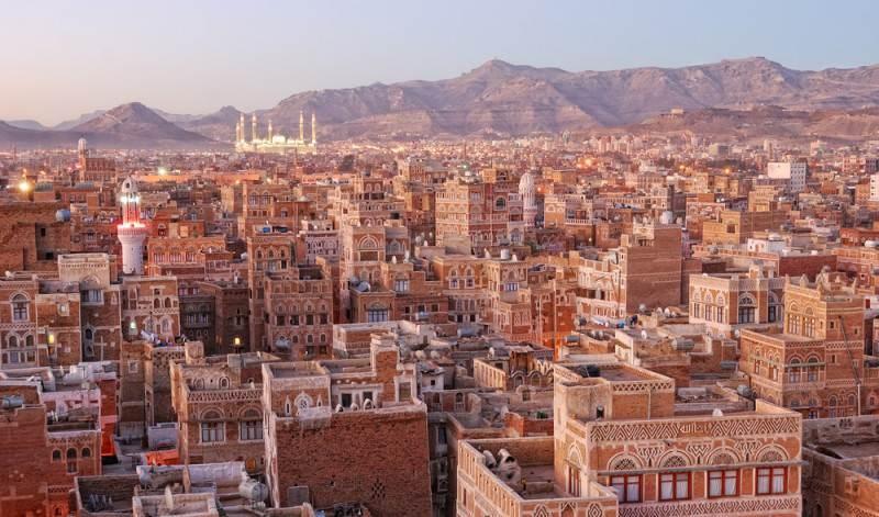 Parte de la ciudad histórica de Saná, Yemen.