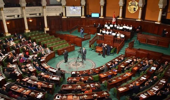Parlamento tunecino.