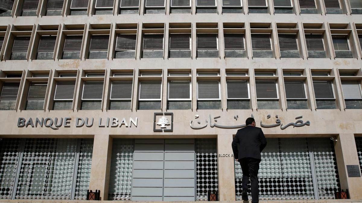 FMl exige transparencia al Banco Central de El Líbano
