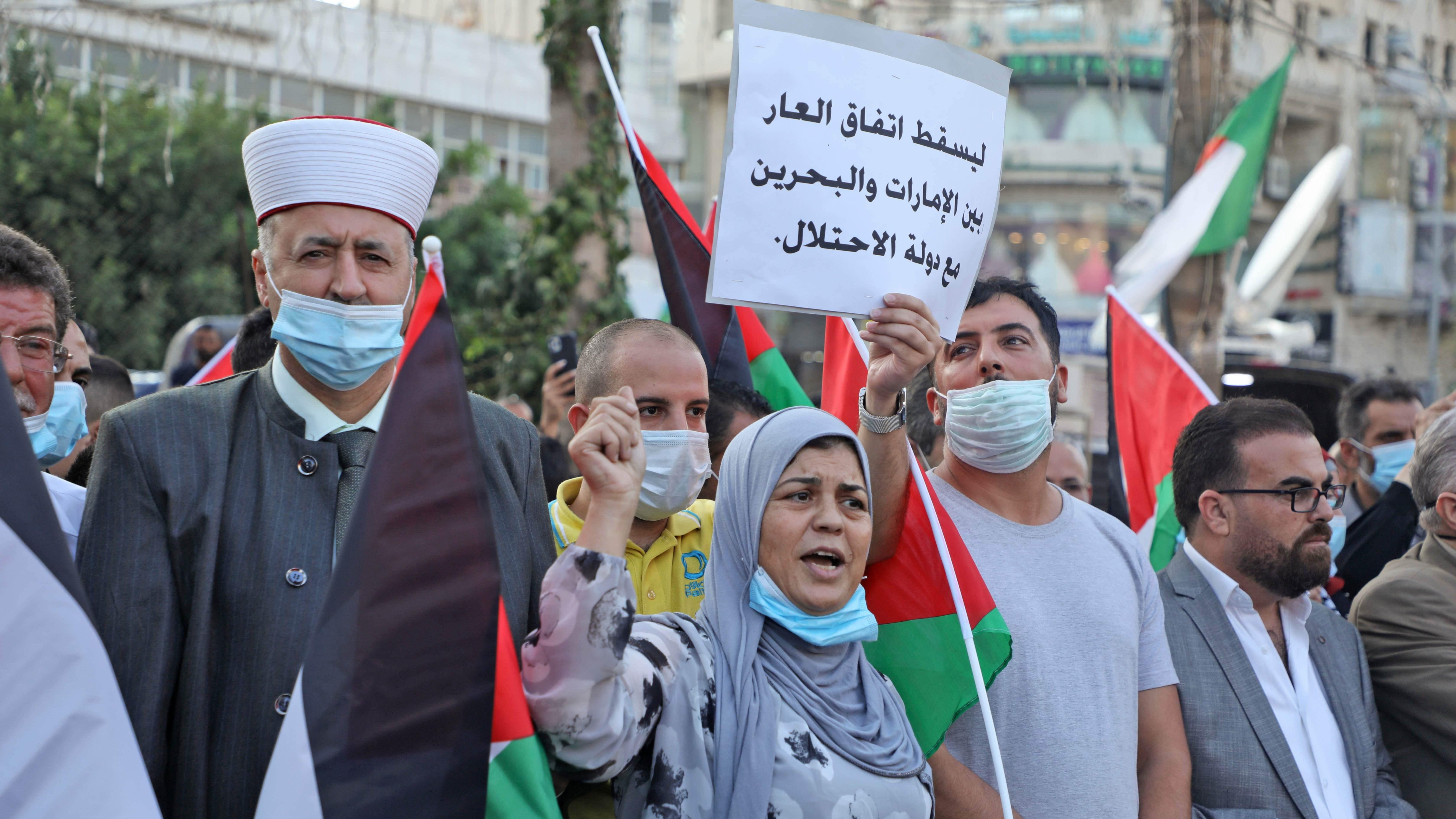 Los palestinos protestan en la ciudad de Ramallah.