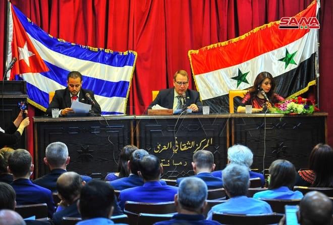 Siria y Cuba celebran 55 años de relaciones diplomáticas.