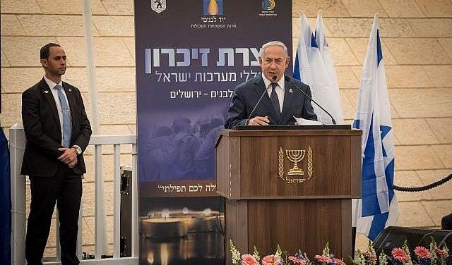 Netanyahu: No descartamos un ataque preventivo contra Irán.