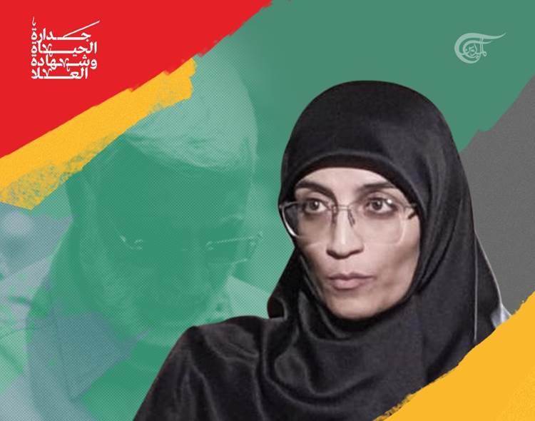 Hija de Al-Muhandis ofrece a Al Mayadeen detalles de la vida de su padre como ser humano, líder y estratega político