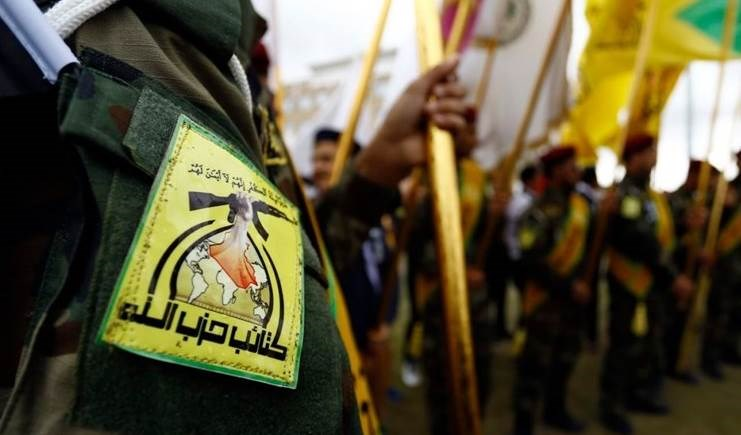Hizbullah iraquí: Bin Salman pagará el precio por derramar sangre de inocentes.