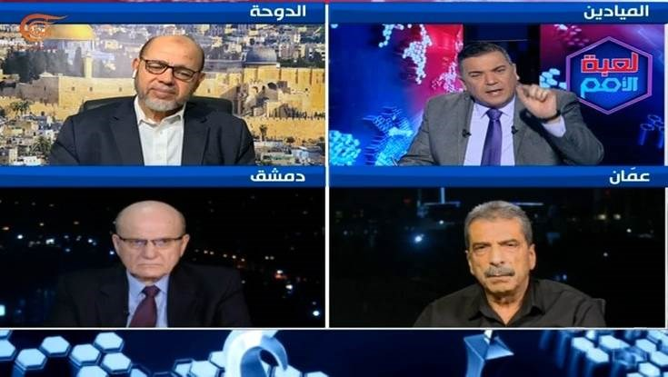 Elecciones son una puerta de entrada al cambio en la escena palestina