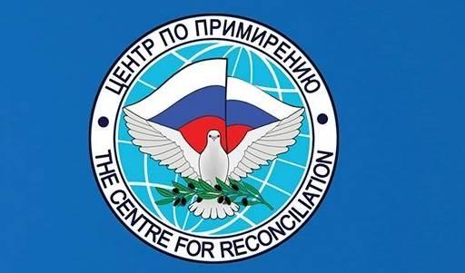 Centro de reconciliación ruso advierte sobre plan de falso ataque químico en Siria