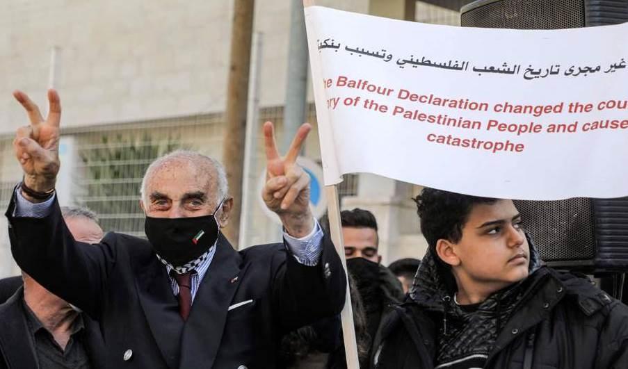 Tribunal invalida la Declaración Balfour y considera al Reino Unido responsable de la situación de los palestinos.