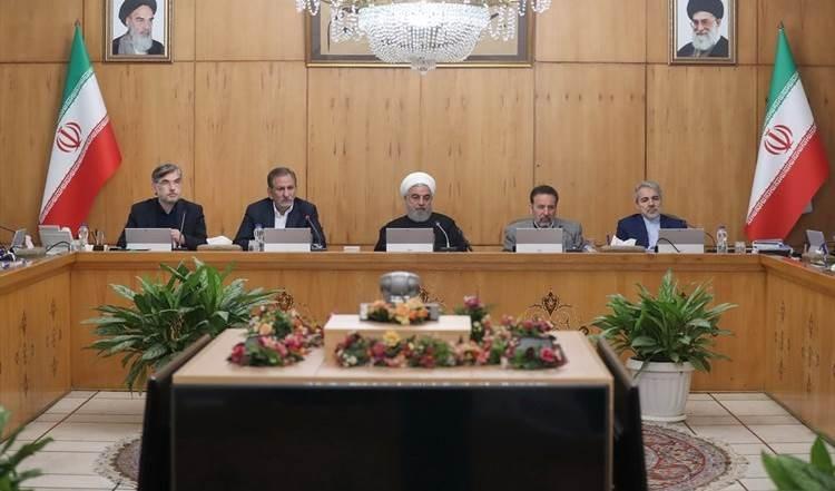 Irán comienza hoy suspensión del Protocolo Adicional.