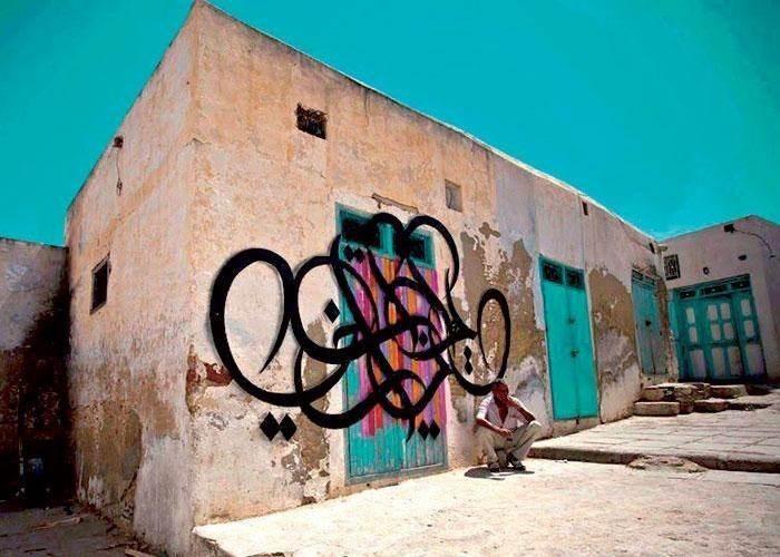 Graffiti en Túnez: ¿la voz de la revolución sigue viva?