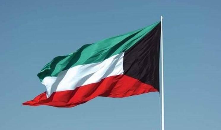 Kuwait apoya comunicado saudita sobre informe del asesinato de Khashoggi.