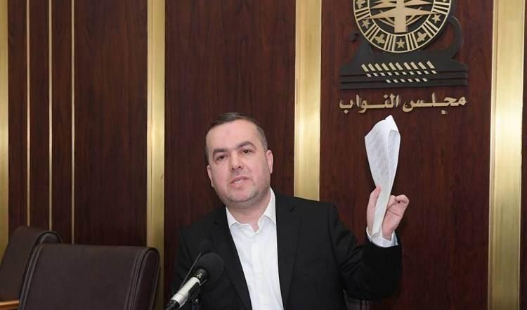 Hassan Fadlallah, miembro del Bloque Lealtad a la Resistencia del Parlamento libanés.