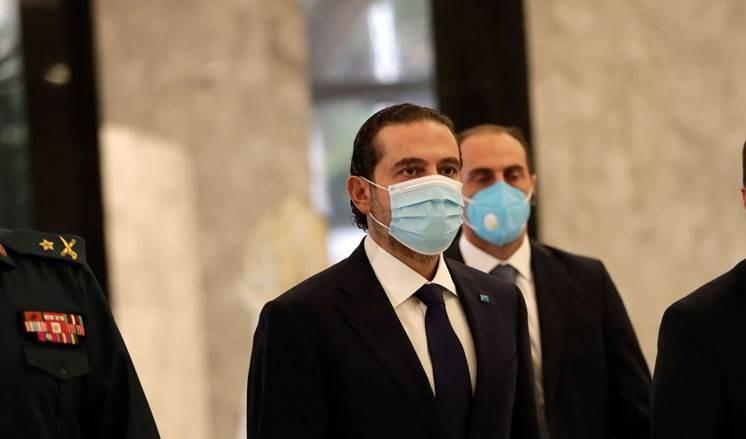 Saad Hariri, primer ministro designado libanés.
