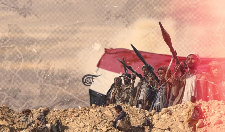 Marib y su importancia estratégica… ¿la batalla de Marib resolverá la guerra de Yemen?
