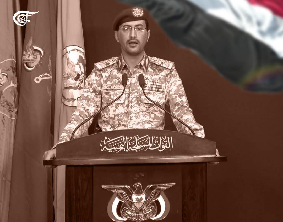 Sari explica con detalles la cosecha de 6 años de firmeza yemení