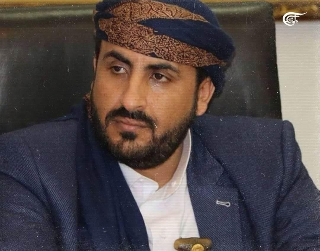 Abdul Salam: