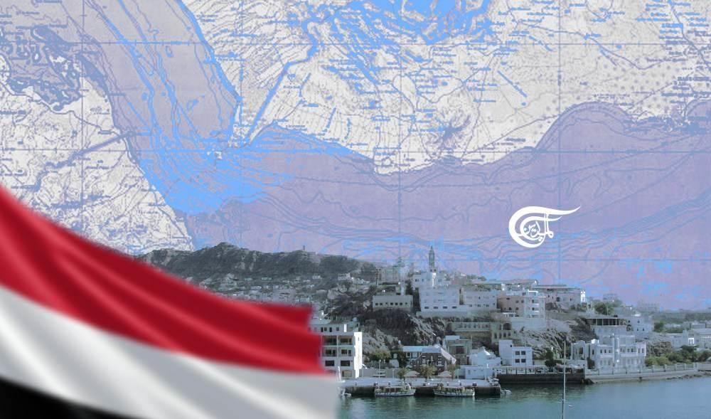 Nueva puerta oriental... ¿Por qué Yemen?