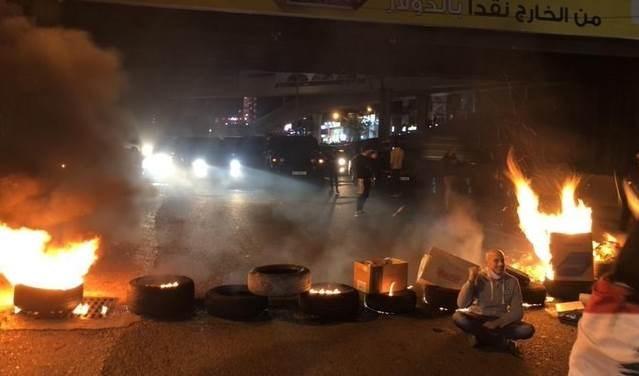 Protestas regresan a las calles libanesas