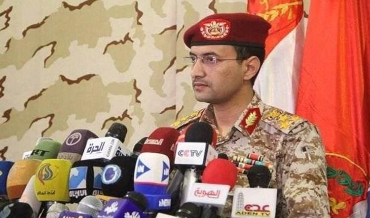 El portavoz de las Fuerzas Armadas de Yemen, el general de brigada Yahya Sari.