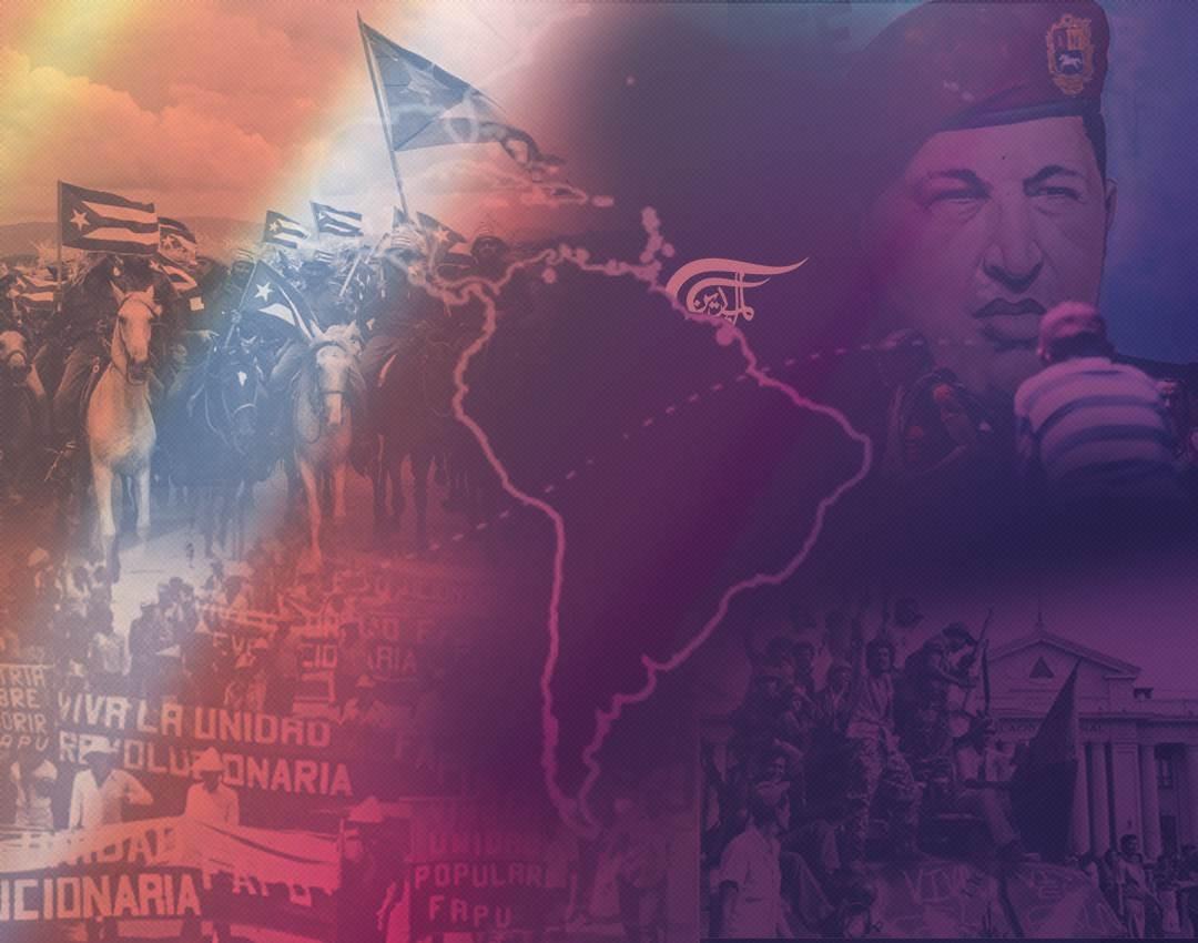 La búsqueda de una estrategia regional para el nuevo orden mundial