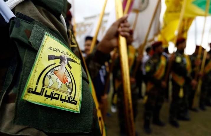 Las Fuerzas de Movilización Popular iraquíes no se disolverán