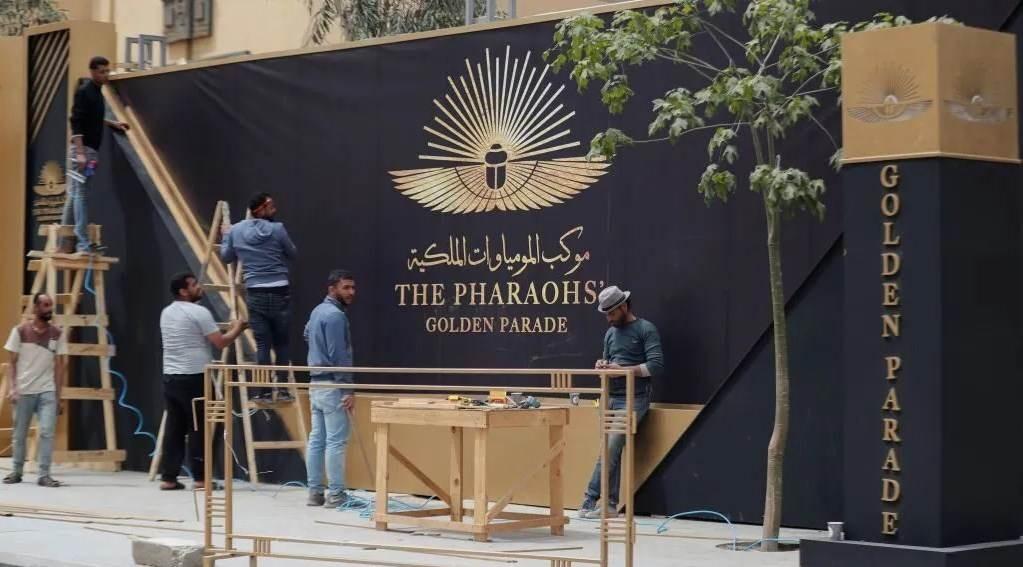 Procesión de momias en el corazón de El Cairo
