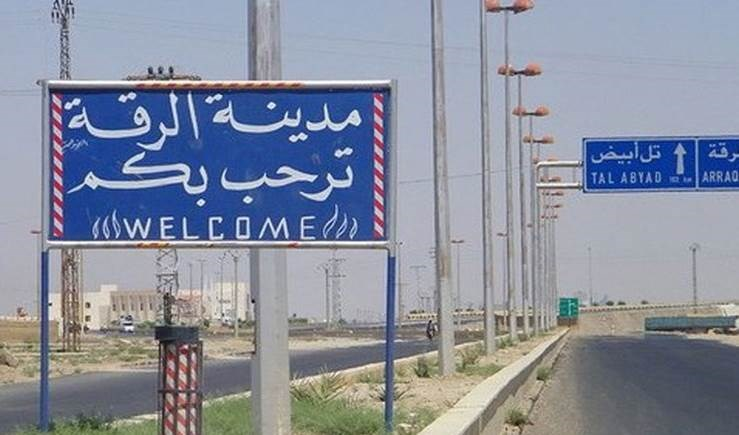 Siria: Administración Autónoma Kurda cierra áreas en Hasakeh y Raqqa por coronavirus.