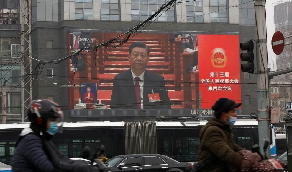 China critica a EE.UU. por agregar siete de sus entidades de supercomputación a