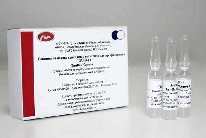 Rusia aprueba ensayos clínicos de EpiVacCorona-N