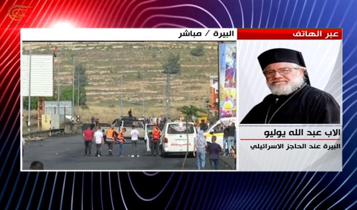 Padre Abdullah Yulio: Jerusalén está más cerca y tenemos que seguir adelante.