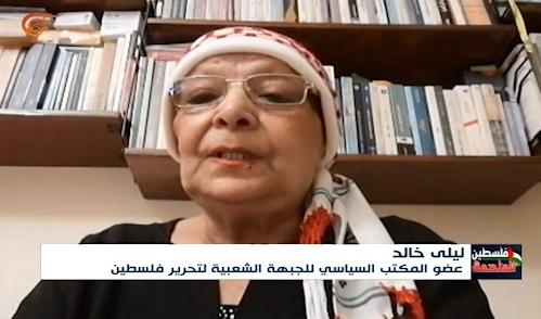Leila Khaled: lo que está sucediendo es una nueva etapa en la ecuación del conflicto con la ocupación.