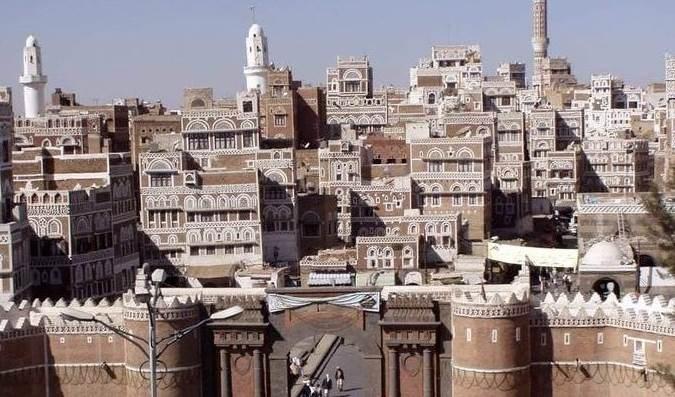 Gobierno de Saná rechaza cualquier resolución del CSNU que no sea del interés de Yemen.