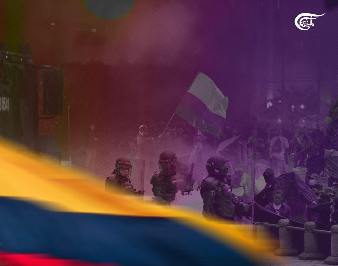 Colombia arde : No es por