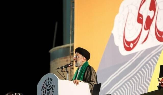 Raisi: mi gobierno estará en contra de la corrupción, la ineficiencia y las luchas políticas.